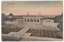 India unused postcard of Dewane Khas, Delhi vintage old colorized
