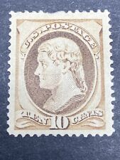 US Stamp 209 10 Cent Light Brown 1881 Mint Hinged VF Bank Note