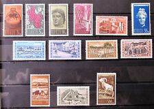 O4 - CYPRUS 1962 COMPLETE SET OF 13 MINT ON STOCK-CARD