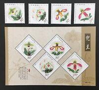 CHINA 2001-18 Lady's Slipper stamp Flower stamp + S/S