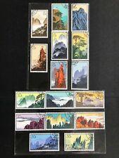 PRC China 1963 - S-57 Hwangshan Landscapes 16V Complete Set - CTO
