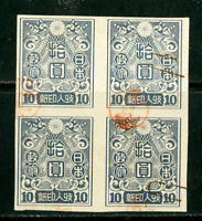 Japan Stamps XF USED Block Early Revenue