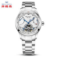 Seagull watch Men Automatic Multifunction Power Flying wheel Stainless steel