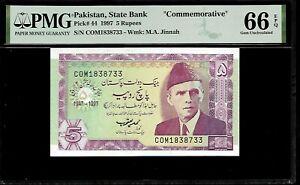 Pakistan 5 Rupees 1997  PMG 66 EPQ UNC  Pick # 44 PMG Population 14/5