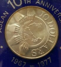 Singapore $10 Silver Coin 10th ASEAN Anniversary Year 1977, UNC & MINT Coin