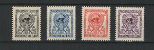 Royaume du Laos 1956 Nations Unies Y&TN°33 à 36 4 timbres non oblitérés /TR9176