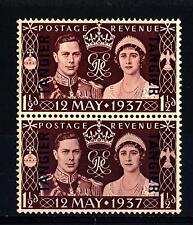 MOROCCO - MAROCCO - 1937 - Incoronazione di Re Giorgio VI.  Coppia.