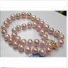 Wholesale AAA+ 9-10MM NATURAL  SOUTH SEAS PINK PEARL NECKLACE 18 INCH 14K GOLD