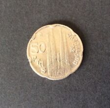 Spain (Barcelona) - 1992, 50 Pesetas - Used