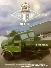 AZ-8-200 USSR AEROPORT OIL LOADER TRUCK 1:43 PLASTIC RUSSIA NEW SEALED W/MAG