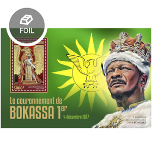 Central Africa 2017 The coronation of Bokassa S201711