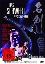Cheng, Adam - Das Schwert der Schwerter /0