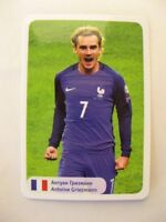 2018 World Cup Stars Antoine Griezmann team France Atletico Madrid