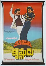 INDIAN VINTAGE OLD BOLLYWOOD SOUTH INDIAN TELUGU MOVIE POSTER /T-73