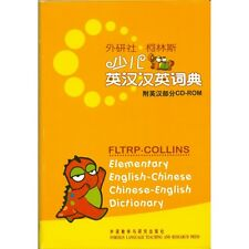 Elementary English Chinese/Chinese English Dictionary W/CD-ROM -- FREE SHIPPING!