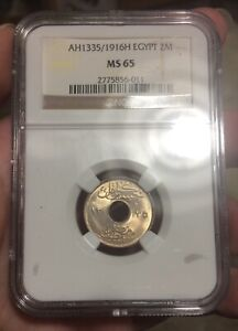 EGYPT BRITISH UK COIN 2 MILLIEMES 1916 H NGC MS 65 UNC
