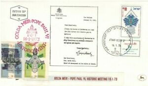 Israel 1973 Golda Meir-Pope Paul VI Visit Cover
