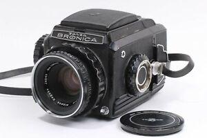 Zenza Bronica S2 / Nikkor-P 75mm F/2.8 (4927)