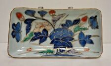 "Signed Vintage Japanese Imari Rectangle Bowl or Plate 8.25"""