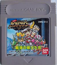 Used Saint Paradise (Nintendo Game Boy, 1992) Saint Seiya Japanese Retro Game