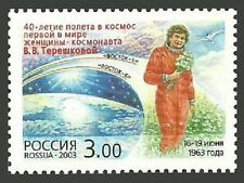 Space Single Russian & Soviet Union Stamps
