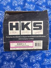 NOS open box HKS Super SVQ 71004-AK001