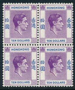 Hong Kong KGVI 1938-52 $10 Violet & Blue Chalky Paper Block of 4 Unmounted Mint