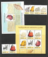 KYRGYZSTAN Sc 41-7 NH issue of 1994 - SET+M/S+S/S - MINERALS