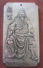 China .750 Silver (stamped) amulet/thanka (token) - General Guan Yu - end 19th.C