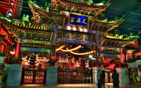CHINESE TEMPLE NEW A3 CANVAS GICLEE ART PRINT POSTER FRAMED