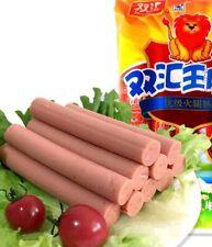 30g x 9Pieces Snack Food Chinese Shuanghui Ham 双汇王中王优级火腿肠1袋 30克 x 9支  270克/袋