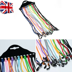 12x Glasses Necks Cord Strap String Lanyard Chain Sunglasses Reading Spactacles