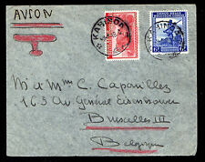 Belgian Congo Airmail Official Cover Franked with Sc #200 & 203 - 9/8/46 Kabinda