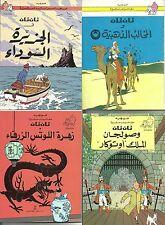 TINTIN Hergé  4 Comics In Arabic Edition,  Egypt, Adventure Comic, Children Book