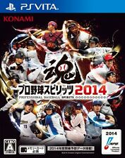 Used PS Vita Pro Baseball Spirits 2014 Japan Import (Free Shipping)