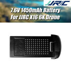 JJRC X16 7.6V 1450mAh Li-po Battery For X16 5G Wifi GPS Foldable Drone Battery