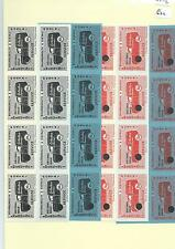 CINDERELLA -SM503- GB STRIKE MAIL - BOURNEMOUTH - 4 values - BLOCKS OF EIGHT
