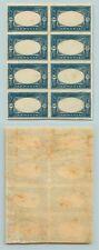 Armenia 1920 50 mint omited center block of 8 . f828