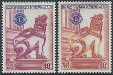 LAOS N°254/255** Lions Club TB, 1973, SC#235-36 MNH