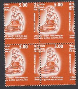 Sri Lanka 2001 Drummer 5.00 MISPERFORATED block of 4 MNH