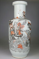 ANTIQUE CHINESE PORCELAIN VASE GRISAILLE FAMILLE ROSE WUCAI MARK - QING 19TH C.
