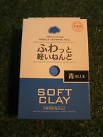 Daiso soft clay Blue Arcilla Suave Lightweight Hand Craft Made in Japan