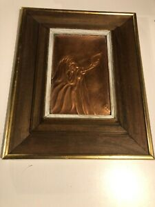 """Judaica Art """"The Shofar"""" Framed Wall Hanging Copper  Picture Signed"""