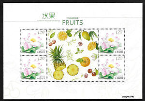 China 2018-18 Fruits ( III ) Special S/S Flower Stamp 水果三 花