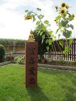 4Eck Säule  Liebe Säule Edelrost Metall Gartendeko Rost Deko Feng Shui Garten