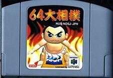 Nintendo 64 Oozumou N64 Japan ver