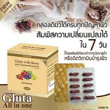 3X30 Softgels GLUTA ALL IN ONE With Berry And Grapeseed Extract Anti-Acne White