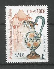 FRANCE 2000 FRENCH PHILATELIC CONGRESS  SG,3667 U/M LOT 8588A