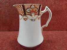 REID & CO / ROSLYN Amber Black Iron Red Gold Gilt CREAM JUG c1924 FREE UK POST