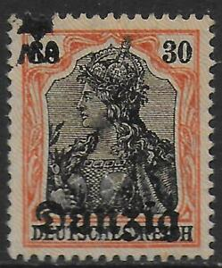 Danzig stamps 1920 MI 16 ERROR missing 5 ovpt signed MNH VF Michel not listed